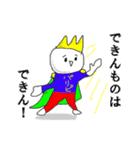 超ひらき直り☆パリピ王子(個別スタンプ:11)