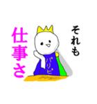 超ひらき直り☆パリピ王子(個別スタンプ:13)