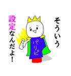 超ひらき直り☆パリピ王子(個別スタンプ:14)