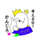 超ひらき直り☆パリピ王子(個別スタンプ:15)