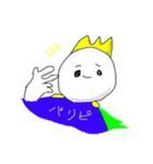超ひらき直り☆パリピ王子(個別スタンプ:17)