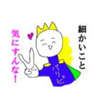 超ひらき直り☆パリピ王子(個別スタンプ:20)