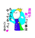 超ひらき直り☆パリピ王子(個別スタンプ:21)