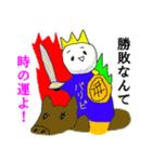 超ひらき直り☆パリピ王子(個別スタンプ:22)