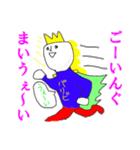 超ひらき直り☆パリピ王子(個別スタンプ:25)