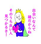 超ひらき直り☆パリピ王子(個別スタンプ:27)