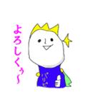 超ひらき直り☆パリピ王子(個別スタンプ:29)