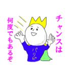 超ひらき直り☆パリピ王子(個別スタンプ:30)