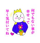 超ひらき直り☆パリピ王子(個別スタンプ:32)