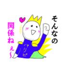 超ひらき直り☆パリピ王子(個別スタンプ:33)