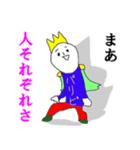 超ひらき直り☆パリピ王子(個別スタンプ:34)