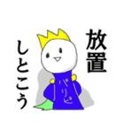 超ひらき直り☆パリピ王子(個別スタンプ:35)