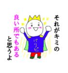 超ひらき直り☆パリピ王子(個別スタンプ:37)