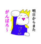 超ひらき直り☆パリピ王子(個別スタンプ:38)