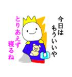 超ひらき直り☆パリピ王子(個別スタンプ:39)