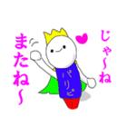 超ひらき直り☆パリピ王子(個別スタンプ:40)