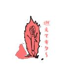 マッチの人(個別スタンプ:4)