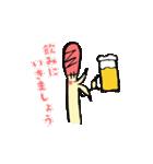 マッチの人(個別スタンプ:11)