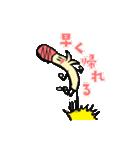 マッチの人(個別スタンプ:29)