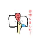 マッチの人(個別スタンプ:39)