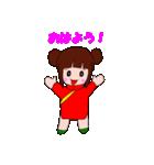 旗袍娘(チーパオむすめ)(個別スタンプ:01)