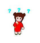 旗袍娘(チーパオむすめ)(個別スタンプ:04)