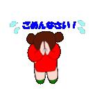 旗袍娘(チーパオむすめ)(個別スタンプ:07)