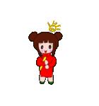 旗袍娘(チーパオむすめ)(個別スタンプ:09)