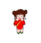 旗袍娘(チーパオむすめ)(個別スタンプ:18)