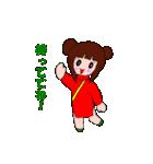 旗袍娘(チーパオむすめ)(個別スタンプ:22)