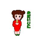 旗袍娘(チーパオむすめ)(個別スタンプ:24)