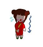 旗袍娘(チーパオむすめ)(個別スタンプ:29)