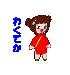 旗袍娘(チーパオむすめ)(個別スタンプ:33)