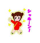 旗袍娘(チーパオむすめ)(個別スタンプ:40)
