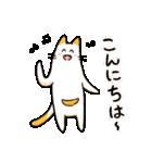 ねこのぽっけ2(個別スタンプ:1)
