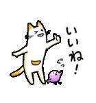 ねこのぽっけ2(個別スタンプ:4)