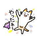 ねこのぽっけ2(個別スタンプ:5)
