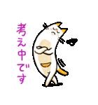 ねこのぽっけ2(個別スタンプ:8)