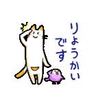 ねこのぽっけ2(個別スタンプ:11)
