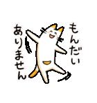 ねこのぽっけ2(個別スタンプ:13)