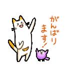ねこのぽっけ2(個別スタンプ:14)