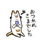 ねこのぽっけ2(個別スタンプ:15)