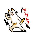 ねこのぽっけ2(個別スタンプ:22)