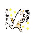 ねこのぽっけ2(個別スタンプ:33)