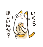 ねこのぽっけ2(個別スタンプ:34)