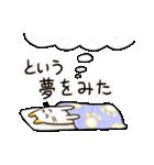 ねこのぽっけ2(個別スタンプ:35)