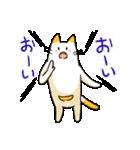 ねこのぽっけ2(個別スタンプ:36)
