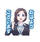 月曜日のたわわ【後輩ちゃん編】(個別スタンプ:01)