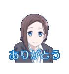 月曜日のたわわ【後輩ちゃん編】(個別スタンプ:04)