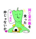 グリーンペッパーマン☆意識高き自宅警備員(個別スタンプ:05)